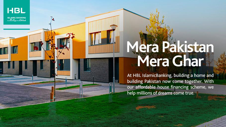 HBL Mera Pakistan Mera Ghar Scheme 2021  Habib bank Mera ...